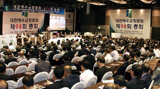 예장합동정기총회 2013.jpg