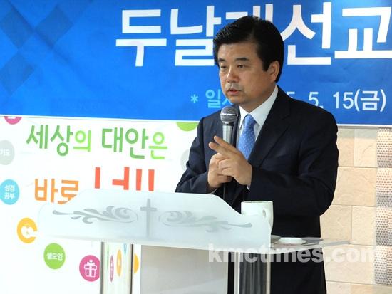 김성곤 두날개.jpg